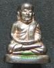 หลวงพ่อเงิน รุ่นพระพิจิตร รูปหล่อลอยองค์ เนื้อนวะโลหะ  ผิวแต่ง นิยม หมายเลข 424