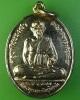 เหรียญครูบาชัยวงศา วัดพระพุทธบาทห้วยต้ม ลำพูน