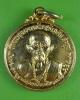 เหรียญครูบาชัยวงศา วัดพระพุทธบาทห้วย(ข้าว)ต้ม ลำพูน