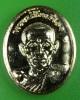 เหรียญพระปลัดเฟื่อง วัดวังหิน สรรพยา ชัยนาท