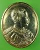 เหรียญร.5-สมเด็จพระพุฒาจารย์(โต พฺรหฺมรํสี)