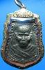 เหรียญหล่อหน้าเสือหลวงพ่อน้อย (ปีพ.ศ.2512) เนื้อทองผสม