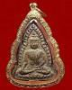 ชินราชเข่าจมหลวงพ่อเงิน วัดดอนยายหอม จังหวัดนครปฐม