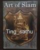 หนังสือ The Art of Siam vol.4