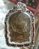 เหรียญนั่งพานรุ่นเเรกหลวงปู่หงษ์ พรหมปัญโญ เนื้อทองฝาบาตร ปี 43