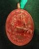 เหรียญหล่อโบราณ รุ่น 1 หลวงปู่เฮง ปภาโส วัดพัฒนาธรรมมาราม อ.กาบเชิง จ.สุรินทร์
