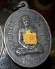 เหรียญรุ่นแรก ๘๐ ปี ตอกโค๊ต นิยม หลวงปู่หงษ์ พรหมปัญโญ เกจิมากเมตตาแห่งเมืองสุรินทร์