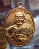 เหรียญเจริญพรบน หลวงปู่หงษ์ พรหมปัญโญ เกจิมากเมตตาแห่งเมืองสุรินทร์