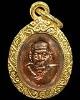 เหรียญเม็ดยา เนื้อทองแดง หลวงปู่หมุน วัดบ้านจาน ศรีสะเกษ