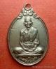 เหรียญหลวงพ่อดี วัดพระรูป สุพรรณบุรี ปี 2525 ฉลอง 200 ปี รัตนโกสินทร์