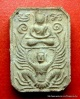 พระหลวงพ่อปานทรงครุฑ วัดบางนมโค รุ่นสู่พุทธภูมิ ปี 36
