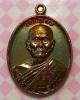 เหรียญหลวงพ่อทบ วัดชนแดน รุ่นกฐินธกส.เนื้อทองแดง ปี60 ตอกโค๊ต กล่องเดิม