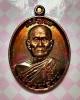 เหรียญเจริญพร มหาลาภ หลวงพ่อทบ วัดชนแดน เนื้อทองแดงรมมันปู ปี2560 โค๊ต ๙ เลเซอร์ กล่องเดิม