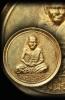 เหรียญขวัญถุง หลวงพ่อเงิน วัดบางคลาน ปี พ.ศ.2515 กะไหล่ทอง สวยเดิม