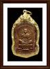 เหรียญนั่งพานชนะมาร หลวงพ่อคูณ วัดบ้านไร่ ปี 2537  เนื้อทองแดง บล็อคทองคำ หายากครับ