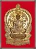 เหรียญนั่งพานชนะมาร หลวงพ่อคูณ ปริสุทโธ วัดบ้านไร่ ปี 2537