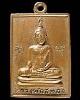 เหรียญหลวงพ่ออู่ทอง วัดสว่างภพ ปทุมธานี ปี2516 เหรียญที่ 2