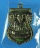 เหรียญเสมาลป.ทวด หลวงพ่อทอง วัดสำเภาเชย รุ่นทองฉลองเจดีย์ ปี52 เนื้ออัลปาก้า#6354