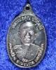 เหรียญหลวงพ่อคูณ รุ่นเพชรน้ำเอก ปี 2536 เนื้อเงินกล่องเดิม