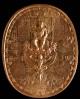 เหรียญนั่ง สมเด็จพระเจ้าตากสินมหาราช ทรงครุฑ ปราบอริราชศัตรูพ่าย ทองแดงขัดเงา งดงามมากค่ะ GP034