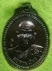 เหรียญ  รุ่นแรก  กรรมการ   ปี 2543  พ่อท่านเขียว  วัดห้วยเงาะ