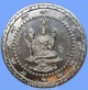 เหรียญมหาจักรปาฏิหาริ์ องค์พ่อจตุคามรามเทพ รุ่นมงคลบารมี ครอบฟ้าคลุมดิน เนื้อตะกั่วแร่โครตเศรษฐี