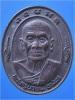 เหรียญหมดห่วง หลวงปู่ครูบาอิน อินโท วัดฟ้าหลั่ง จ.เชียงใหม่ ปี 2538
