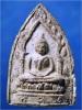 พระพิมพ์สรงน้ำหลังยันต์ หลวงปู่เฮี้ยง วัดป่า จ.ชลบุรี พ.ศ.2506