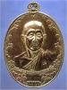 เหรียญหลวงปู่สิม สำนักสงฆ์ถ้ำผาปล่อง จ.เชียงใหม่ ออกที่วัดศรีวิชัย ปี 2520