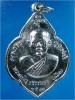 เหรียญหลวงพ่อน้อย-หลวงพ่อแกร วัดส้มเสี้ยว จ.นครสวรรค์ ปี ๒๕๑๖