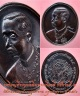 เหรียญที่ระฤกเฉลิมพระเกียรติ รัชกาลที่ ๕ วัดใหม่อมตรส บางขุนพรหม กรุงเทพฯ พ.ศ.๒๕๓๖