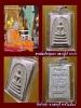 พระสมเด็จรุ่นแรก หลวงปู่เก๋ ถาวโร วัดปากน้ำ จ.นนทบุรี พ.ศ.๒๕๑๘