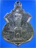 เหรียญท้าวสุรนารี พ.ศ.๒๕๑๗ หลวงพ่อคูณ วัดบ้านไร่ ปลุกเสก