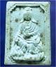 เจ้าแม่กวนอิมผงหยก หลวงพ่อวิริยังค์ วัดธรรมมงคล กรุงเทพฯ พ.ศ.๒๕๓๖