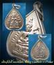 เหรียญใบโพธิ์ หลวงพ่อโสธร วัดโสธรฯ จ.ฉะเชิงเทรา พ.ศ.๒๕๑๕