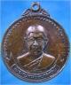 เหรียญรุ่นพิเศษ หลวงพ่อวิริยังค์ วัดธรรมมงคล พ.ศ.๒๕๒๐