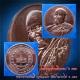 เหรียญที่ระลึกครบ ๖ รอบ หลวงพ่อขันตี ญาณวโร วัดป่าม่วงไข่ จ.เลย พ.ศ.๒๕๕๗