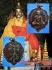 เหรียญหลวงพ่อแห้ง ถ้ำเขาน้อย อ.ท่าม่วง จ.กาญจนบุรี
