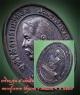 เหรียญรุ่น ๕ แผ่นดิน หลวงปู่วรพรต วัดจุมพล จ.ขอนแก่น พ.ศ.๒๕๓๗
