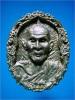 เหรียญหล่ออายุ 84 ปี หลวงพ่อดี วัดพระรูป จ.สุพรรณบุรี พ.ศ.๒๕๓๘