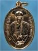 เหรียญฉลองอายุ ๘๘ ปี ครูบาเจ้าดวงดี วัดท่าจำปี จ.เชียงใหม่ พ.ศ.๒๕๓๗