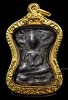 พระมเหศวร พิมพ์เล็ก แขนม้วน(นิยม)เนื้อชินเงิน กรุวัดพระศรีมหาธาตุ จ.สุพรรณบุรี