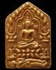 ขุนแผนผ้าป่า ปี 46 พร้อมบัตรรับรอง พิมพ์เล็ก ตะกรุดทองแดง ทาทอง หลวงพ่อสาคร วัดหนองกรับ สวยกริบครับ