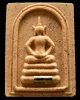สมเด็จเยี่ยวชะนีนะจินดามณีรุ่นแรก เนื้อชมพูตะกรุดเงิน สร้างพิพิธภัณฑ์ หลวงพ่อตัดวัดชายนา กล่องเดิม