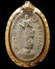 พระสีวลี หลวงปู่หมุน ปี 43 เลี่ยมทอง พร้อมบัตรรับรอง หลังพระแม่ธรณี ออกวัดซับลำใย สวยกริบ เชิญชมครับ