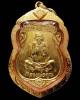 หลวงพ่อคูณ ปี 36 เลี่ยมทอง พร้อมบัตรรับรองฯ เหรียญเสมา คุณพระเทพประทานพร เนื้อทองฝาบาตร สวยกริบครับ