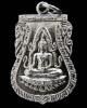 พระพุทธชินราช ปี 11 เนื้อทองแดงชุบนิเกิล พร้อมบัตรรับรองฯ ห่วงเดิม สวยกริบ เชิญชมครับ