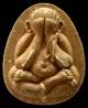 รางวัลที่ 3 ตะกรุดเงิน 3 ดอก พระปิดตาทรงประทาน ๑๐๐ ปี สมเด็จพระญาณสัวร สมเด็จพระสังฆราช สวยกริบครับ