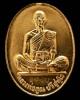หลวงพ่อคูณ วัดบ้านไร่ เหรียญมหาบารมี ปี 36 เนื้อทองฝาบาตร พร่อมกล่องเดิม สวยกริบ เชิญชมครับ
