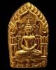 1 ใน 399 องค์ ตะกรุดทองคำ ขุนแผนผงพรายกุมาร รุ่นพรายทอง พิมพ์เล็ก เนื้อกระยาสารท + พลอยเสก กล่องเดิม